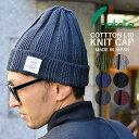 Nakota (ナコタ) コットンリブ ニットキャップ 日本製 帽子 ニット帽 コットン100% ワッチキャップ カタチと被り心地…