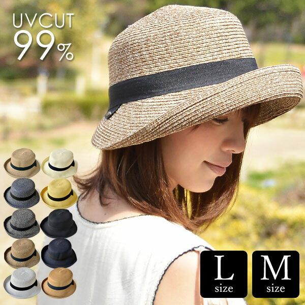 洗濯機で洗える バイザーハット 帽子 ハット レディース 折りたたみ可能 UV