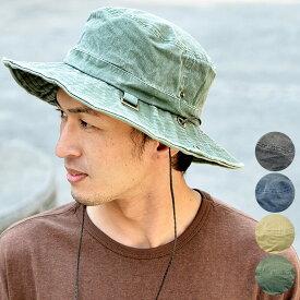 nakota ナコタ ウォッシュサファリハット アドベンチャーハット 帽子 バケットハット メンズ レディース ツバ広 UV 登山 フェス