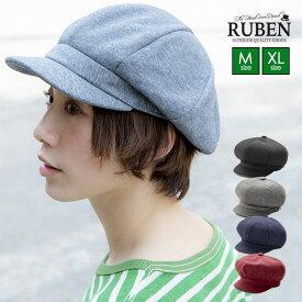 RUBEN ルーベン スウェット&8パネルキャスケット 帽子 大きいサイズ メンズ レディース セール