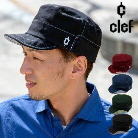 clef クレ ZACK WIRED RIB WORK CAP ザックワイヤーリブワークキャップ 帽子 メンズ レディース 通気性 涼しい 軽い 軽量 男女兼用 ユニセックス