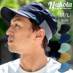 nakotaナコタツイルワークキャップ帽子チノワークキャップメンズレディースメッシュ大きい速乾