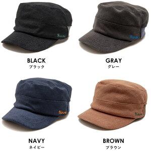 送料無料nakotaナコタソフトパイルリブワークキャップ帽子メンズレディース大きいサイズ春夏