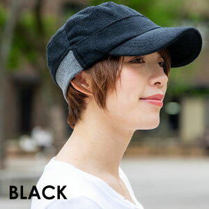 nakotaナコタソフトパイルリブワークキャップ帽子メンズレディース大きいサイズ春夏
