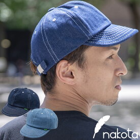 nakota ナコタ ハイカーデニムキャップ 帽子 メンズ レディース ユニセックス 春 夏