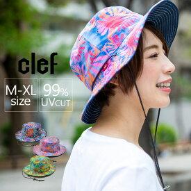 clef クレ リバーシブルサンセットハット SUNSET HAT サファリハット 帽子 大きいサイズ メンズ レディース