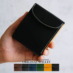送料無料nakotaナコタ三つ折りブッテーロレザーウォレット財布メンズレディース日本製