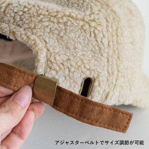 nakotaナコタピグメントボアキャップベースボールキャップ帽子メンズレディース無地ボア秋冬