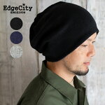 EdgeCityエッジシティHeavyThicknessKnitCapビッグワッチニット帽ニットキャップワッチキャップ帽子メンズ大きいサイズ