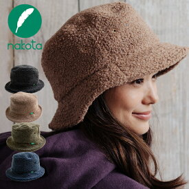 nakota ナコタ ピグメントボアハット バケットハット 帽子 メンズ レディース 秋 冬 もこもこ トレンド ボア