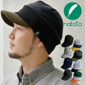 nakota ナコタ スウェットワークキャスケット 帽子 キャップ メンズ レディース トリコロール トライカラー 大きい ゆったり 秋 冬