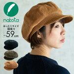 nakotaナコタコーデュロイキャスケット大きいサイズ帽子メンズレディース