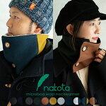 nakotaナコタウールボタン付きマイクロボアネックウォーマーメンズレディース防寒秋冬
