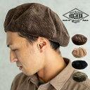 HIGHER ハイヤー 8wel コールワイドベレー 帽子 メンズ レディース コーデュロイ 日本製 ベレー