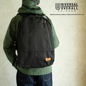 UNIVERSALOVERALL ユニバーサルオーバーオール 11ポケットリュック バックパック バッグ 大容量 15L メンズ レディース