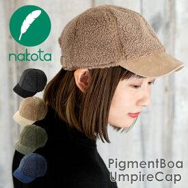 【限定SALE】 nakota ナコタ ピグメントボア アンパイアキャップ 帽子 メンズ レディース ツバ短 カジュアル 秋 冬