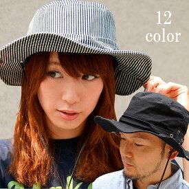 2WAY サファリハット 洗える帽子 アドベンチャーハット 紫外線対策、小顔効果!2サイズ展開 大きいサイズ ☆ 山登り ハット 帽子 つば広 UV 山ガール 山登り ファッション メンズ レディース 10P01Sep13