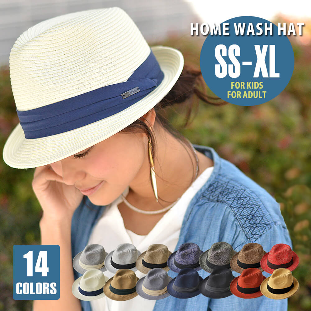 洗濯機で洗える ハット 帽子 折りたためる オールシーズン メンズ レディース キッズ UV 大きいサイズ
