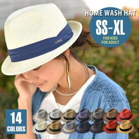 洗濯機で洗えるハット 帽子 折りたたみOK メンズ レディース キッズ UVカット 大きいサイズ 春 夏 サイズ調整可能 おしゃれ