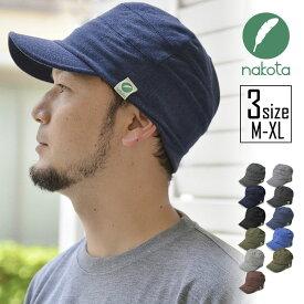 Nakota ナコタ ポロメッシュ ワークキャップ 帽子 メンズ レディース 大きいサイズ 無地 深い 春 夏