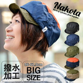 nakota ナコタ 撥水 トレイルワークキャップ 帽子 メンズ レディース 大きいサイズ UVカット 軽量 アウトドア 自転車 登山 サイズ調節可能 春 夏