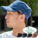 nakota ナコタ ソフトパイルリブワークキャップ 帽子 メンズ レディース 大きいサイズ 春 夏