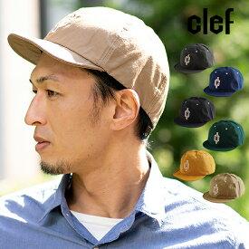 clef クレ 60/40 B.CAP ソフトバイザーキャップ 帽子 キャップ ベースボールキャップ BBキャップ メンズ レディース フェス キャンプ 軽い
