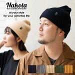 nakotaColunalineOrdinaryOrganiccottonknitcap帽子ニットメンズレディースシンプル日本製ニット帽ニットキャップオーガニック綿