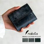 nakotacolunalineブライドルレザー三つ折り財布コンパクトウォレット本革ブッテーロレザー財布メンズレディースギフト小物