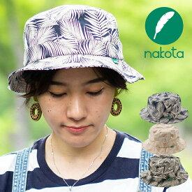 nakota ナコタ ボタニカルリーフ バケットハット 帽子 大きいサイズ コットン リネン Mサイズ Lサイズ キャンプ 登山 アウトドア メンズ レディース 春 夏