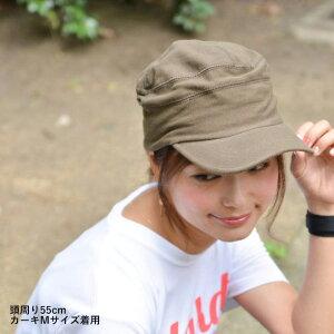 Nakotaナコタポロメッシュワークキャップ帽子メンズレディース大きいサイズ無地深い春夏