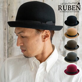 RUBEN ルーベン たためる フェルトボーラーハット 帽子 ポケッタブル ボーラー メンズ レディース ウール 秋 冬