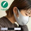 nakota ナコタ 洗える エコマスク 3枚セット 小さめ 冷感 ストレッチマスク 在庫あり 抗菌 立体 UV 子供 女性用 男女兼用 おしゃれ ラ…