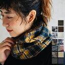 nakota ナコタ ボタン付きマイクロボアネックウォーマー メンズ レディース 防寒 冬 暖かい 通勤 通学 ギフト