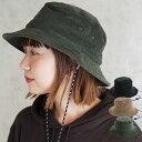 stevens&son コーデュロイボアハット 帽子 メンズ レディース 冬 大きいサイズ サファリハット アドベンチャーハット …