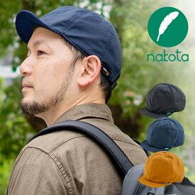 キャップ 帽子 nakota ナコタ BALL HIKE CAP ロクヨンクロス 撥水 ツバ短 ショートブリム メンズ レディース 軽量 大きいサイズ アウトドア カジュアル 無地 春 夏