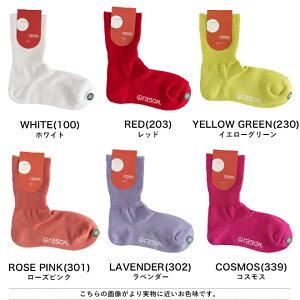 rasoxラソックスウィメンズ・リブ靴下無地L字型直角レディースレーヨン日本製