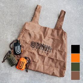 UNIVERSAL OVERALL ユニバーサルオーバーオール カラビナ付きパッカブルエコバッグ バッグ 折りたたみバッグ レジ袋 メンズ レディース