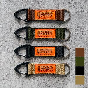 UNIVERSAL OVERALL ユニバーサルオーバーオール ストラップキーホルダー キーリング 鍵 小物 メンズ レディース シンプル おしゃれ 日本製 プレゼント ギフト