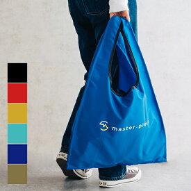 master-piece マスターピース storepack ストアパック エコバッグ 鞄 カバン ショッピングバッグ サブバッグ 日本製 折りたたみ コンパクト メンズ レディース 持ち運び
