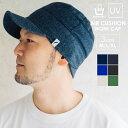 nakota ナコタ AIR CHUSHION COOL WORK CAP エアークッションクールワークキャップ ソフトクール 帽子 メンズ レディース 春 夏 秋 ス…