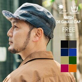 nakota ナコタ メッシュドゴールワークキャップ 帽子 メンズ レディース 春 夏 大きいサイズ ビッグサイズ スポーツ アウトドア ブラック ネイビー グリーン