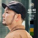 nakota ナコタ BALL HIKE MESH CAP ロクヨンクロス 帽子 メッシュキャップ アンパイアキャップ 撥水 ツバ短 ショート…