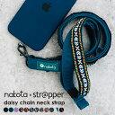 nakota × strapper daisy chain neck strap ナコタ×ストラッパー デイジーチェーンストラップ ネックストラップ 携帯ストラップ 手ぶ…
