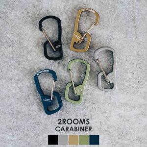 CIE シー 2ROOMS CARABINER ツールームカラビナ リング 鍵 キーホルダー キーリング アルミニウム メンズ レディース 日本製 おしゃれ プレゼント ギフト 2個セット