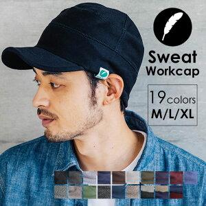ワークキャップLakota(ラコタ)スウェットワークキャップ帽子