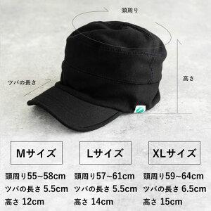 nakotaナコタスウェットワークキャップ帽子メンズレディース大きい秋冬