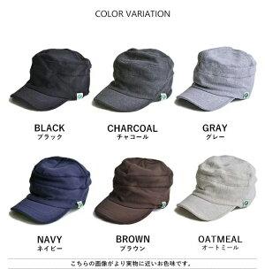 nakotaナコタスウェットワークキャップ帽子メンズレディース大きいサイズ春夏アウトドア小物