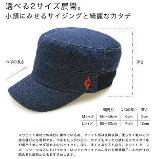 clef(クレ)リブスウェットワークキャップ帽子キャップ2サイズ展開!小顔効果アリ季節を問わず年中被れるワークキャップ★大きい深いメンズレディース