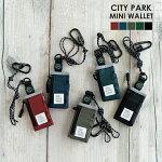 THEPARKSHOPザパークショップcityparkwalletキッズ子供用財布ウォレットコインケースアウトドアストラップ付き紐付き首かけカラビナ付きコンパス付き